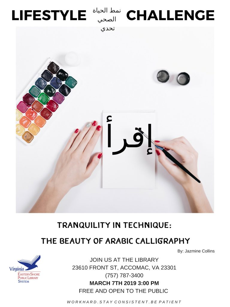 Tranquility in Technique:  The Beauty of Arabic Calligraphy @ ESPL MAIN