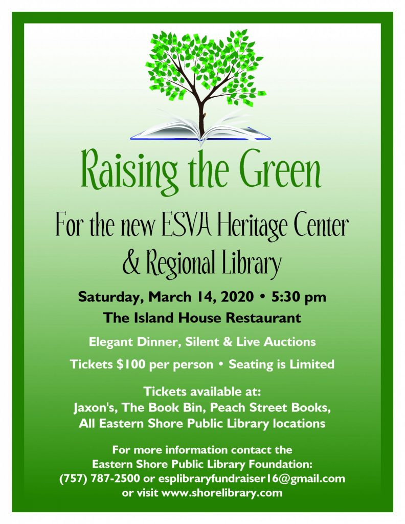 Raising the Green Fundraising Dinner-Island House @ Island House